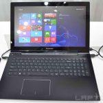 Lenovo U530 Touch - 59421177
