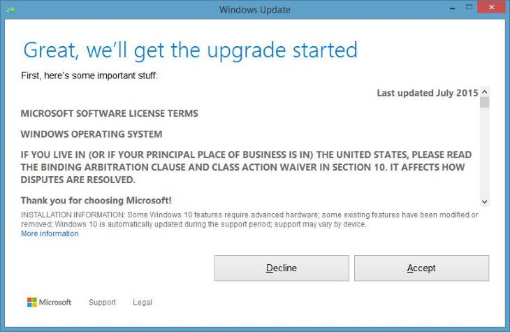 Upgrade Start