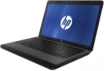 HP's Cheap 15.6 Laptop - HP 2000z